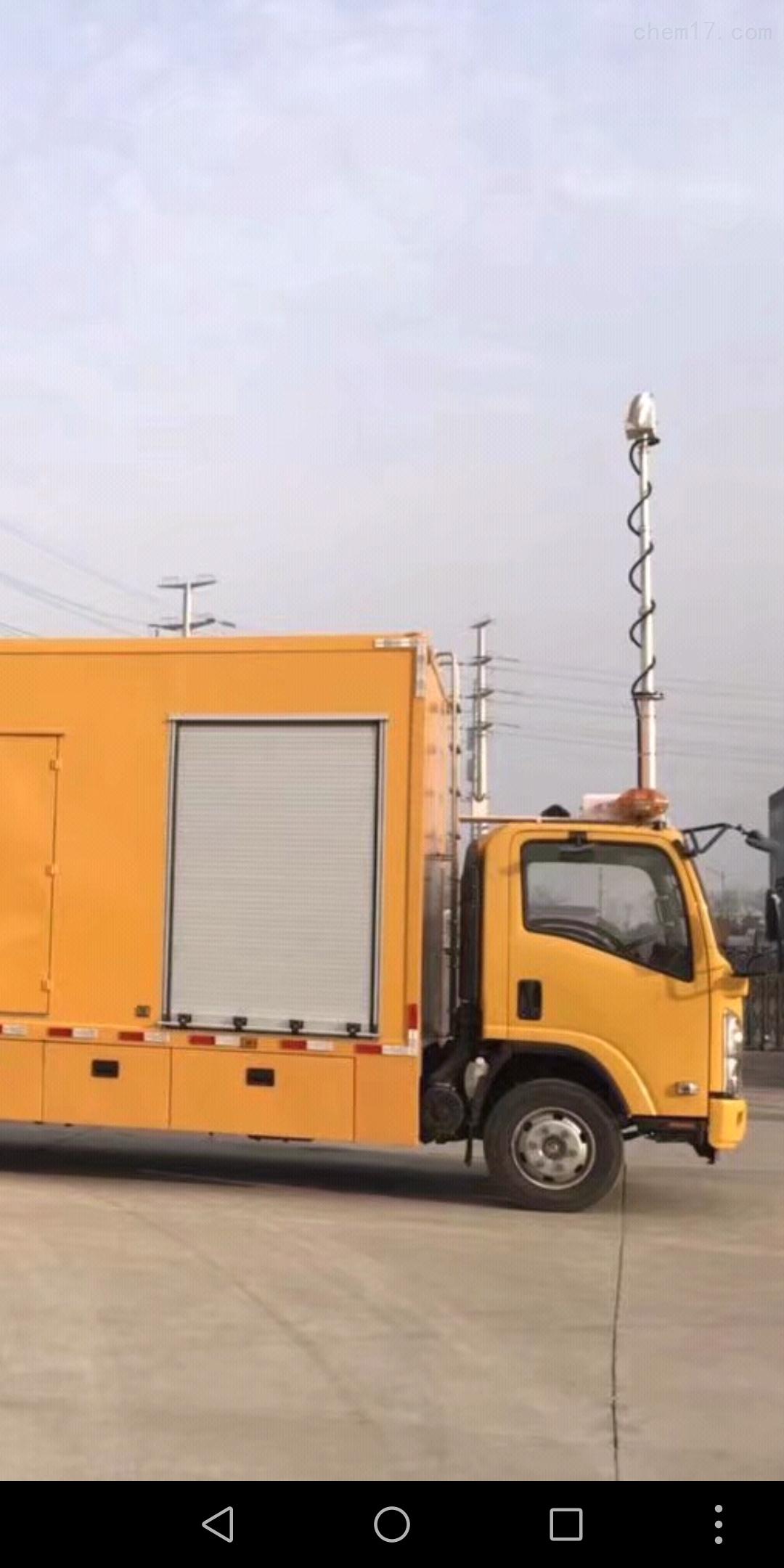 皮卡车顶照明,3.5米移动照明装置,售后维护