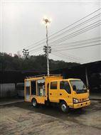 上海河圣 消防应急移动照明灯 3000W照明灯 售后维护