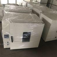 高溫鼓風干燥箱