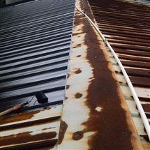 新旧屋面防水