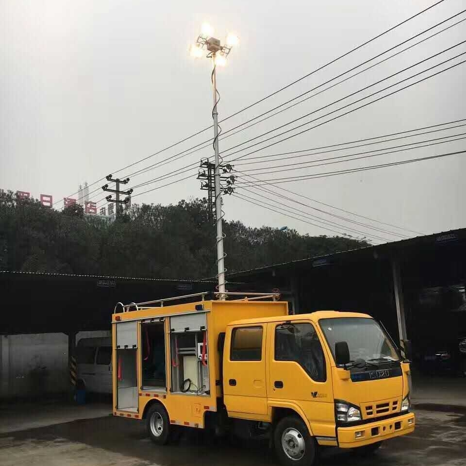 车载消防应急照明装置 移动升降照明灯