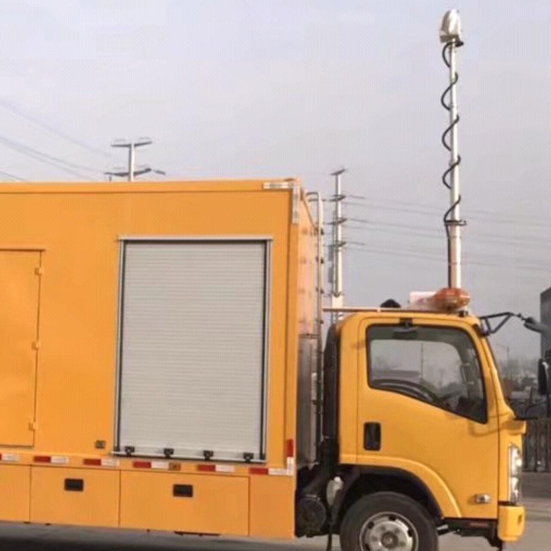 移动消防应急装置 便携式升降设备
