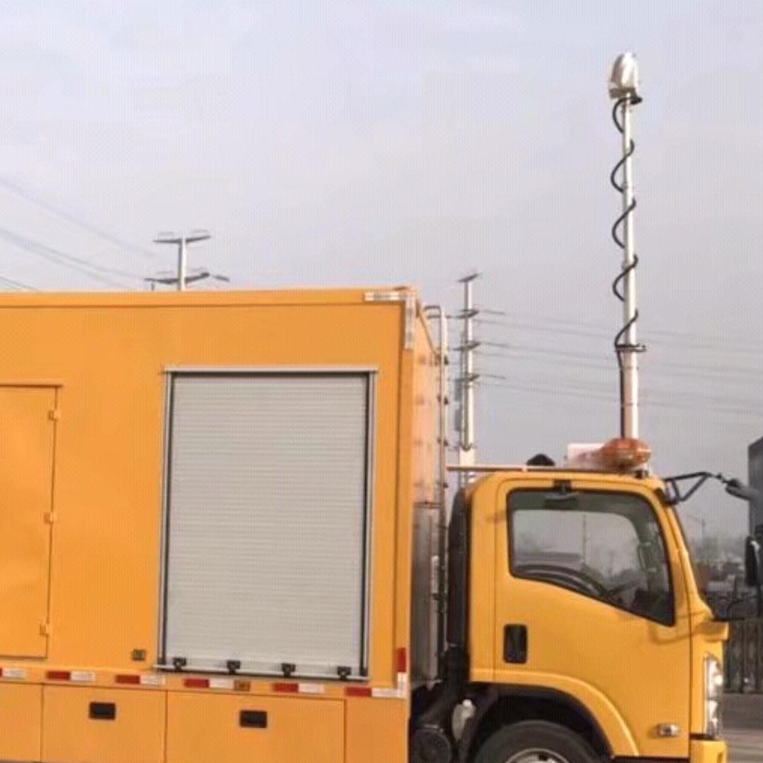 车载遥控升降照明灯 便携式升降设备