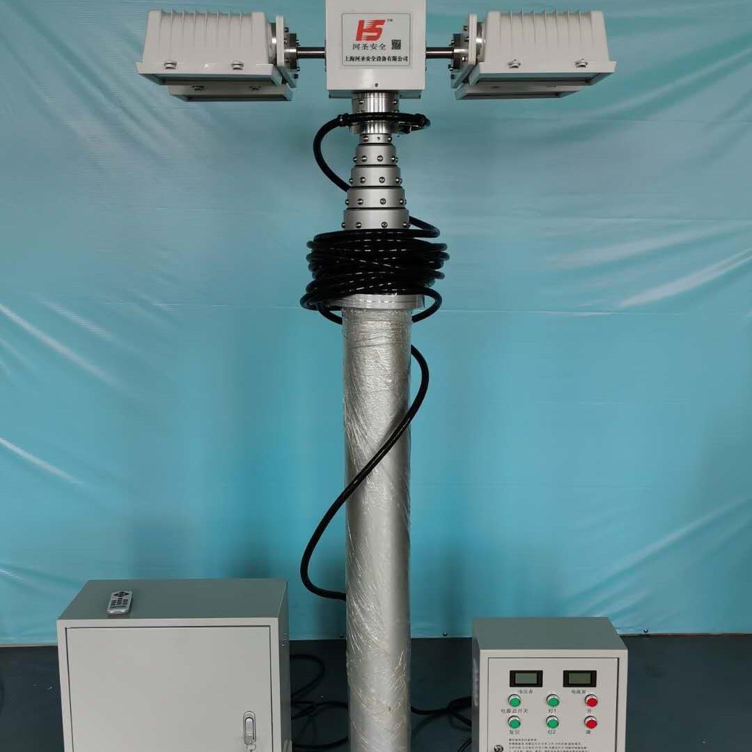 河圣牌 直臂式照明灯 应急移动照明 技术