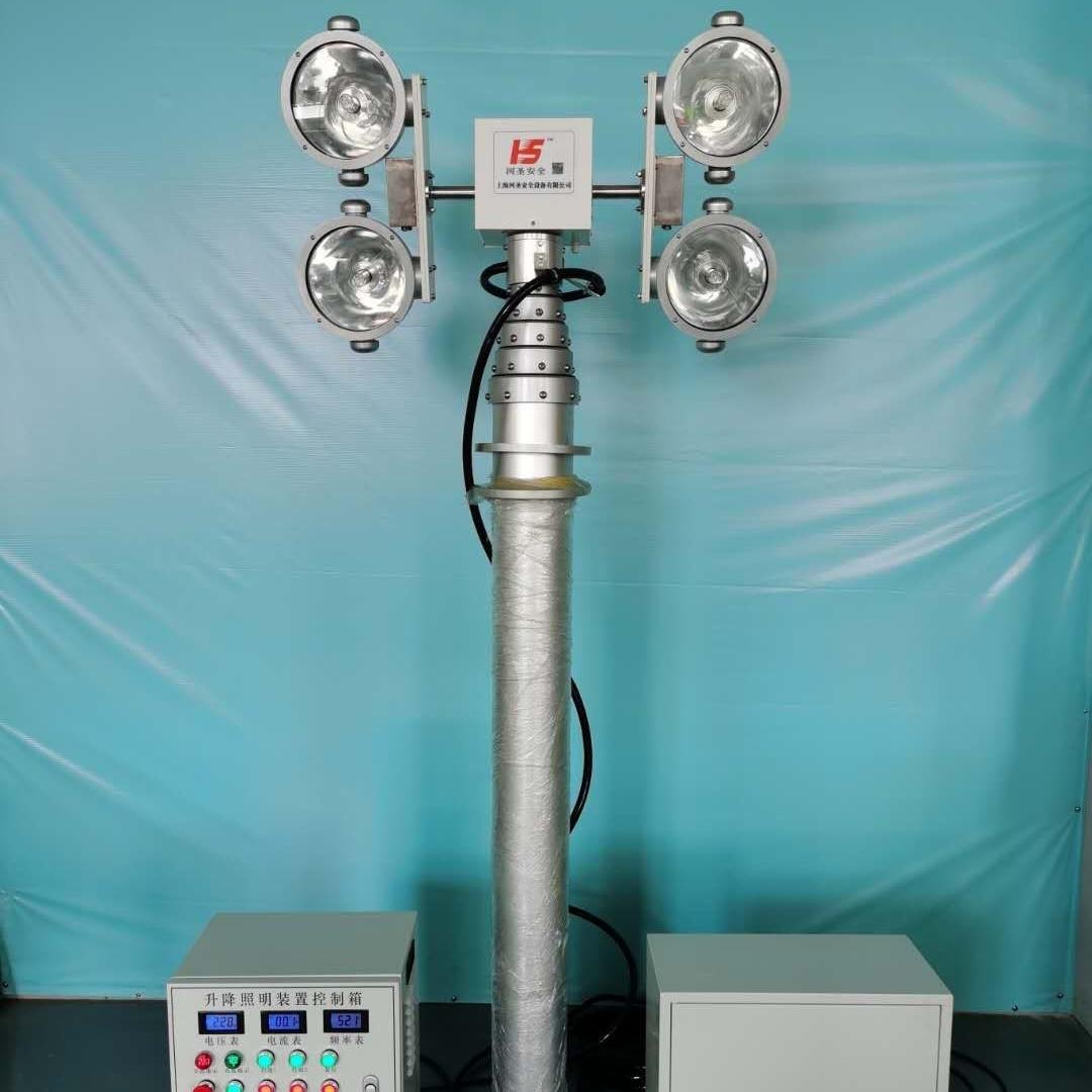 河圣牌 大功率升降照明系统