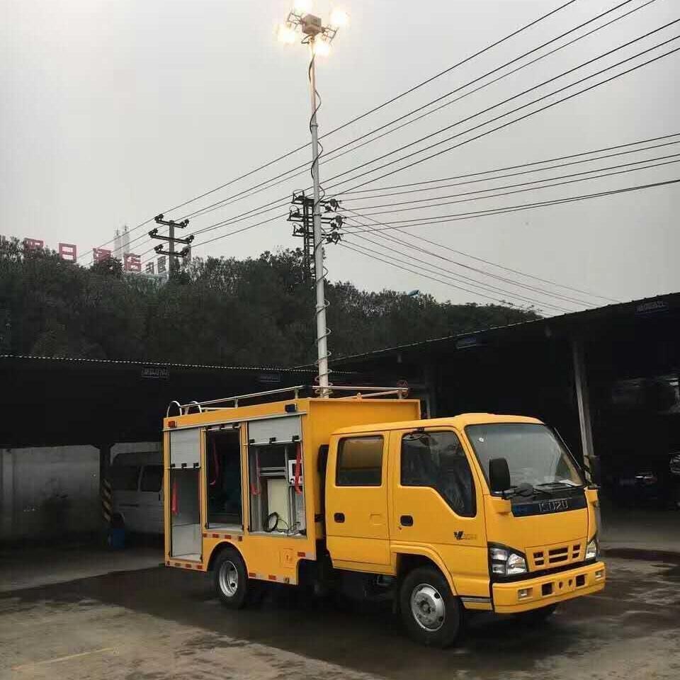 车顶消防应急照明装置 移动升降探照灯 河圣