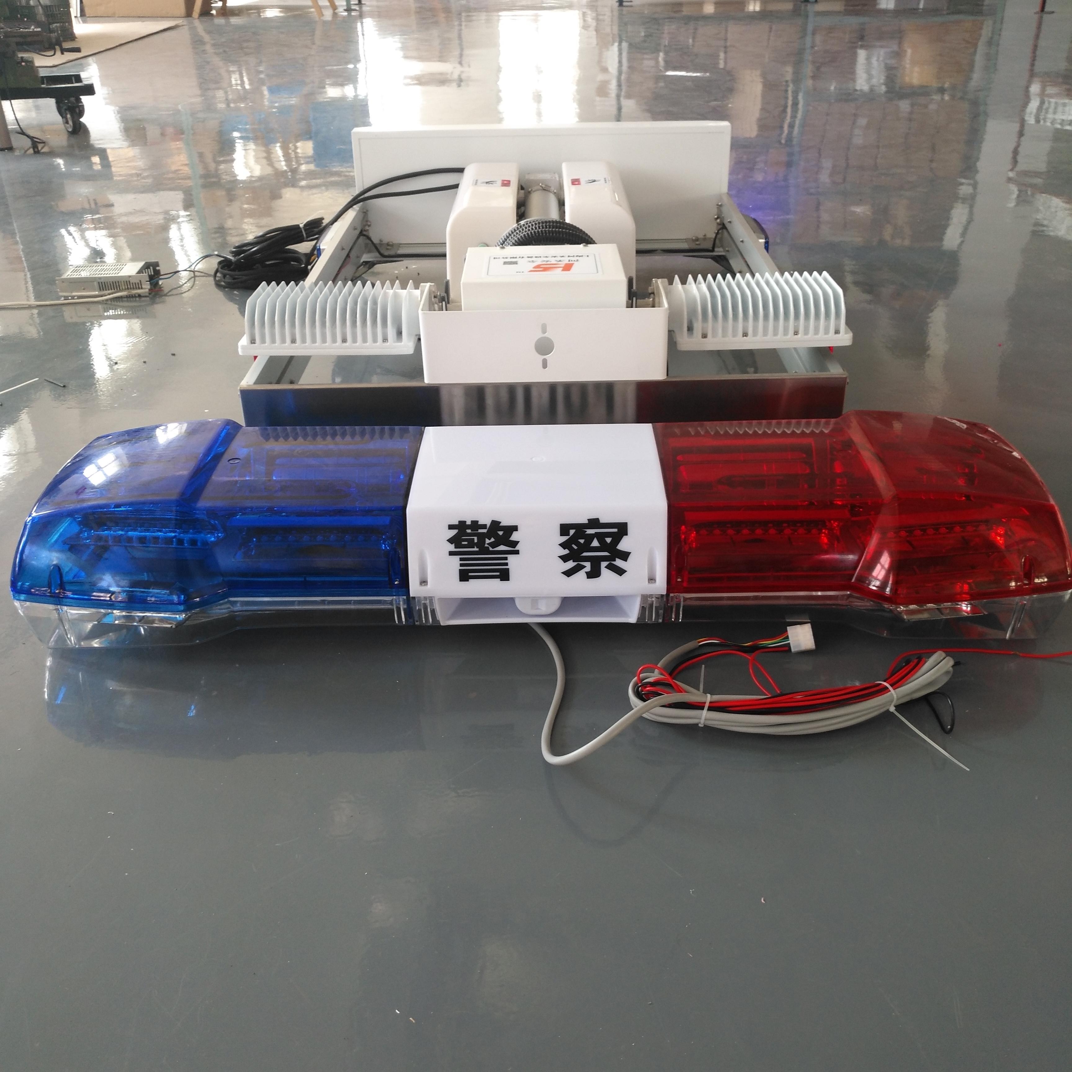 便携式升降照明装置 车顶升降设备 河圣安全