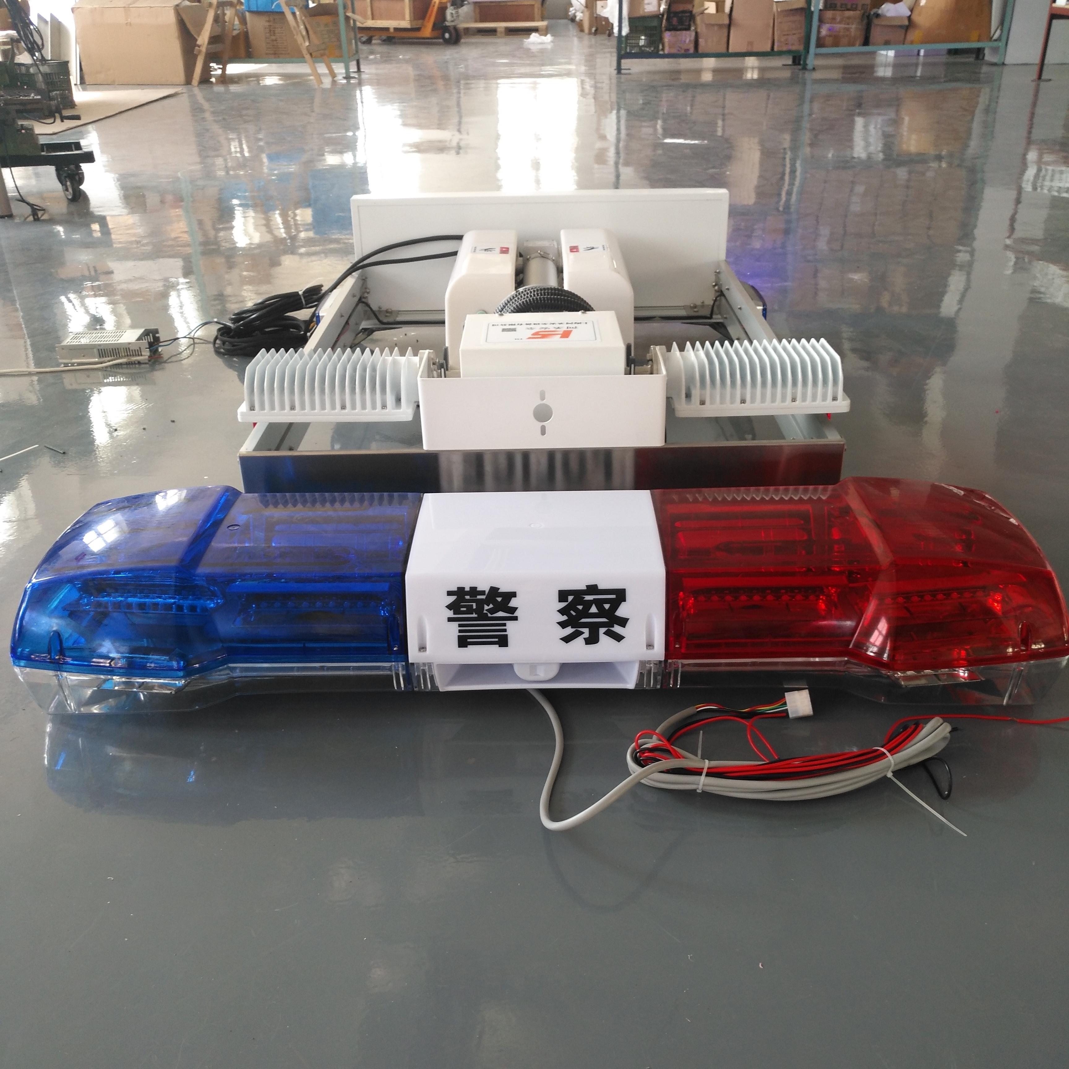 8kgw投光灯 车载移动照明设备 云台探照灯