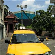 3.5米照明装置 特种车辆升降灯 云台探照灯