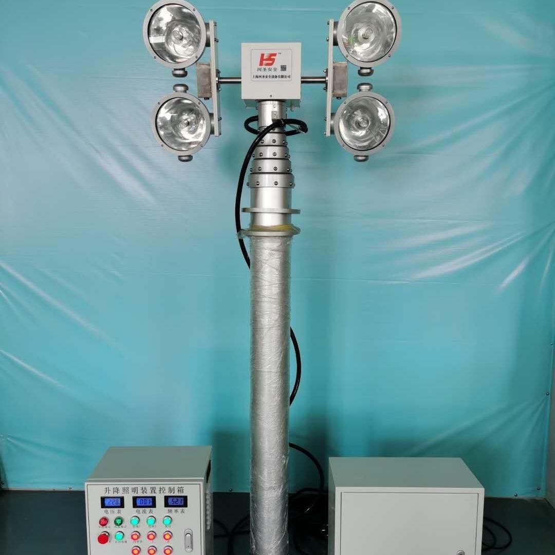 上海河圣 气动升降杆照明装置 6灯头泛光灯