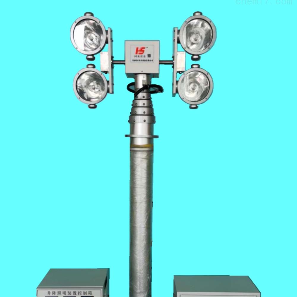 河圣安全 直臂式照明灯 金属卤化物灯