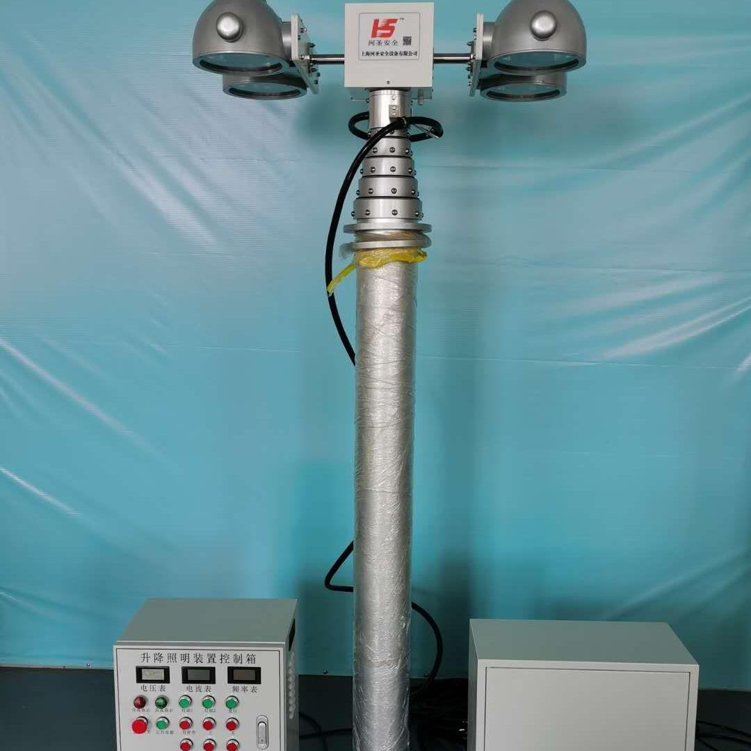 河圣安全 大功率升降照明系统 金属卤化物灯