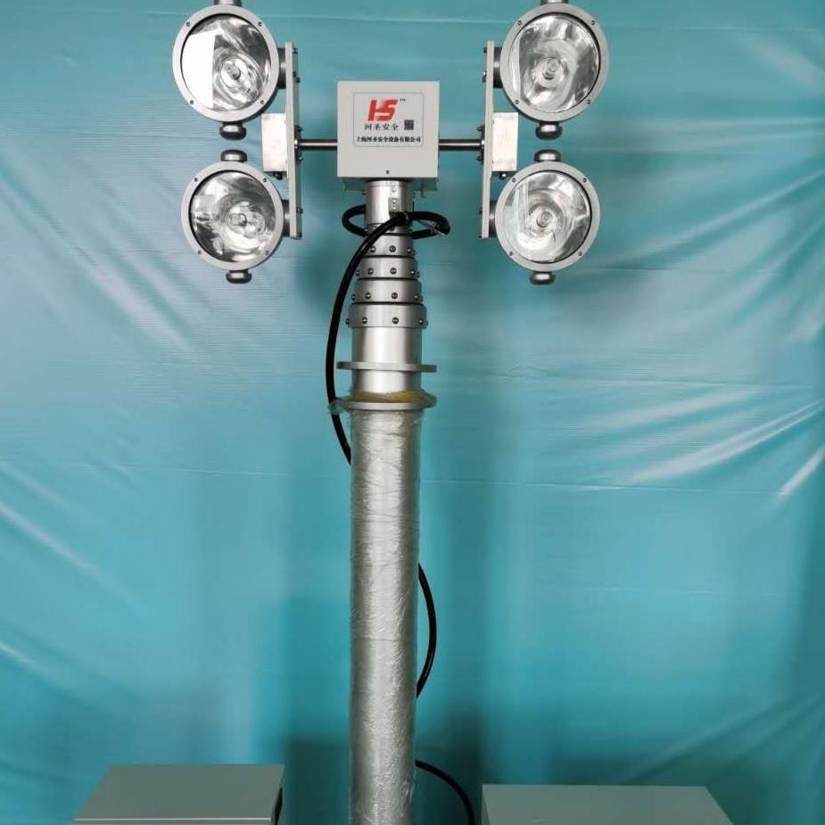 河圣安全 直立式升降灯 4灯头照明灯