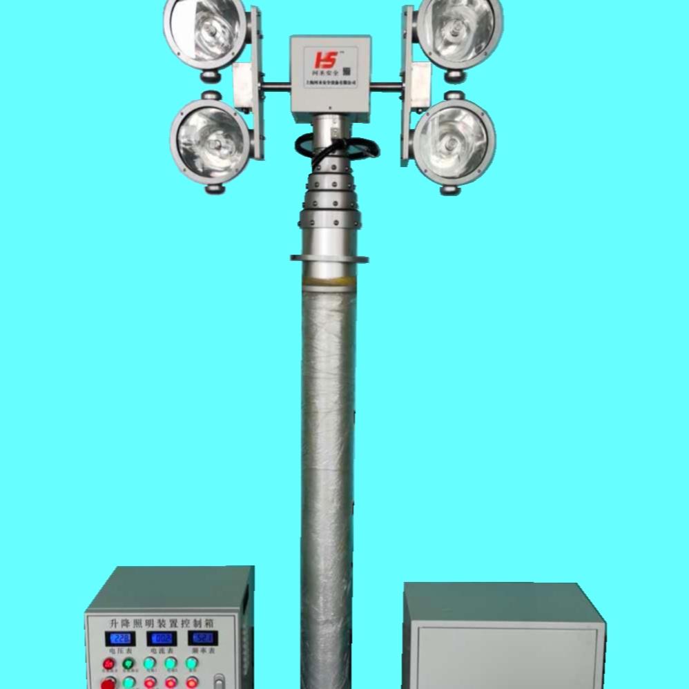 河圣牌 气动升降杆照明装置 应急升降灯