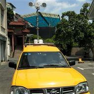 上海河圣 直立式照明灯 车载移动照明设备
