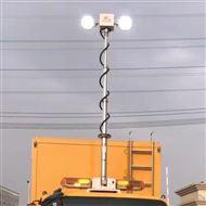 河圣牌 车载式照明灯 大功率探照灯