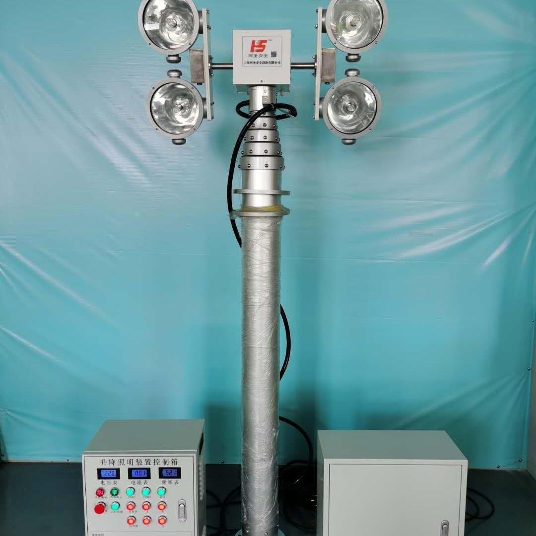 应急升降照明装置 便携式升降探照灯