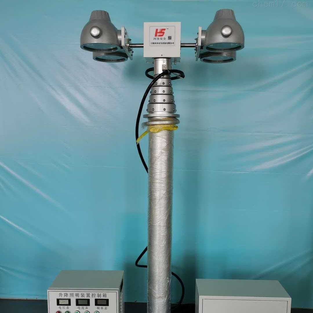 河圣安全 气动式照明灯 应急升降照明设备