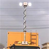 上海河圣 救援车升降照明灯 大功率升降灯
