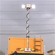 车顶金属升降照明设备 应急升降探照灯