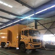 车载移动照明车 载升降照明灯系统 WD-18