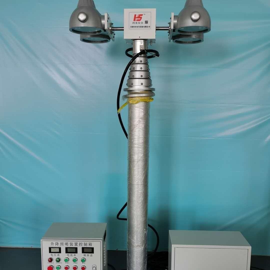 河圣牌 升降式照明灯 应急升降灯 制造厂家
