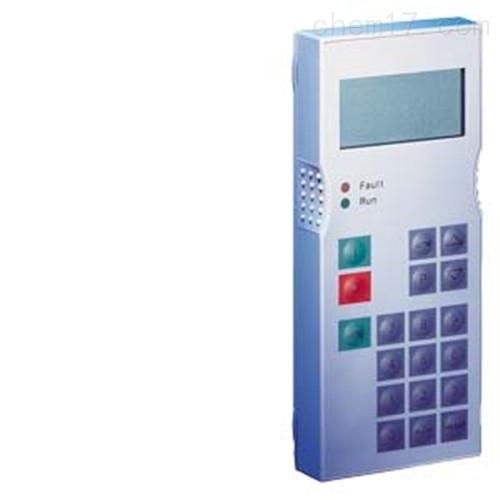 6SE7090-0XX84-2FK0西门子操作面板