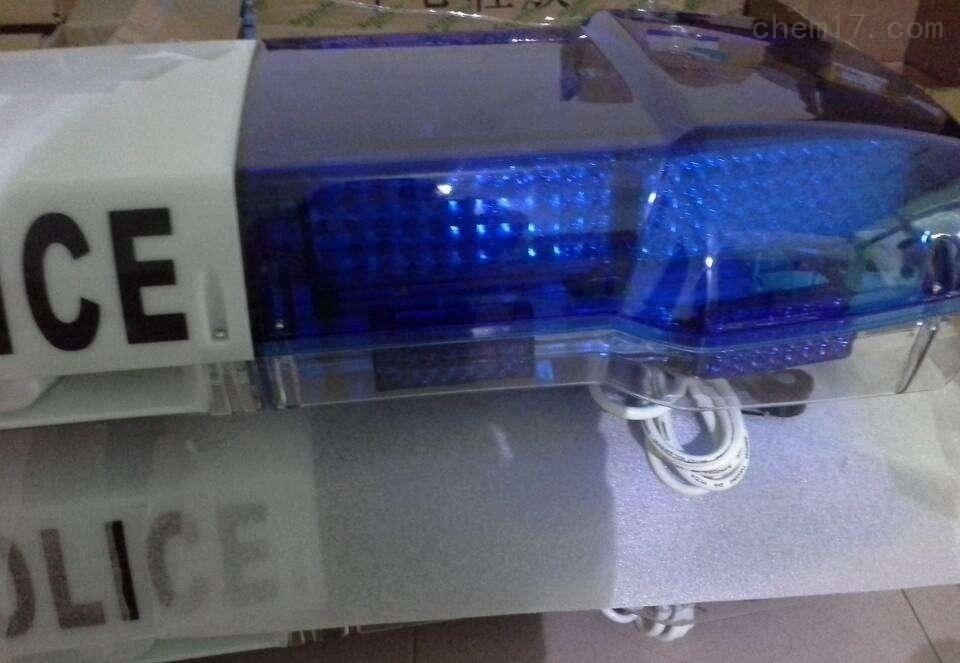 电动巡逻车车顶警示灯  车载警灯警报器12V