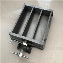 40*40*160膠砂試塊成型模具(水泥軟練試模)