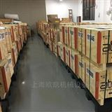 ATOS阿托斯雙單向節流閥KQ-012上海代售