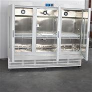 LRH-1200A三开门液晶屏生化培养箱