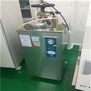 回收二手生物实验仪器
