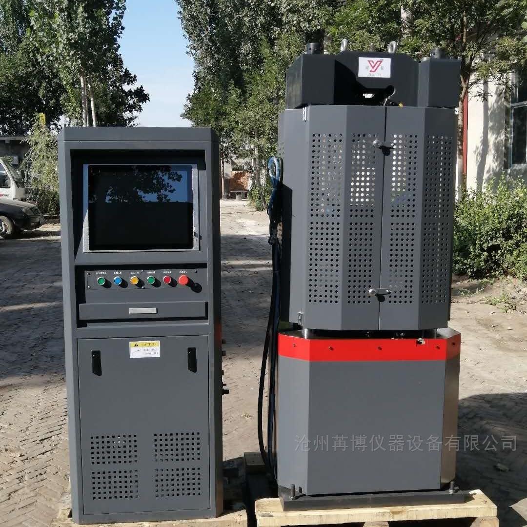 1000KN電液伺服萬能材料試驗機自產自銷