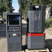 WES-1000B1000KN電液伺服萬能材料試驗機自產自銷