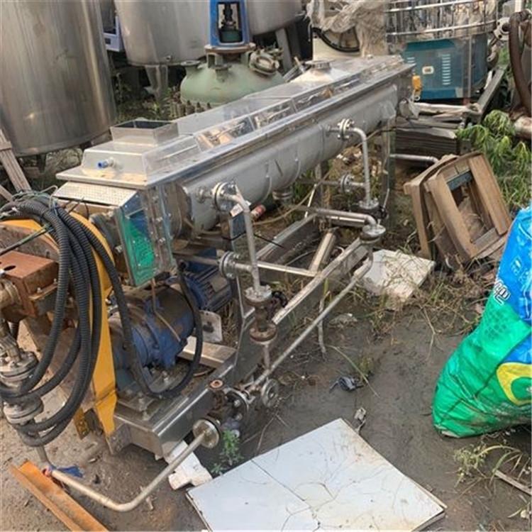 二手实验室小型桨叶干燥机