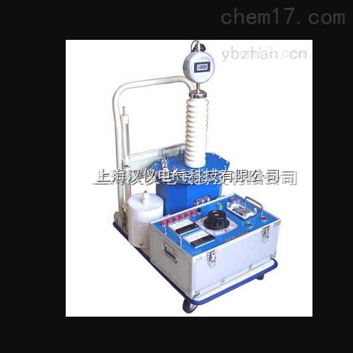 承试工频耐压试验装置