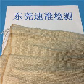 纺织品常见检测标准及项目有哪些?
