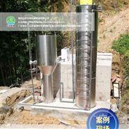 生活用水全自动一体化井水河水净水器
