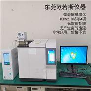 ROHS檢測儀器 ,Rohs2.0鄰苯測試儀