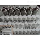 不锈钢聚四氟乙烯高温高压老化罐