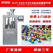 深圳胶囊填充机厂家