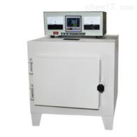 SX2-15-12N迅迪陶瓷纤维炉