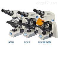 NE620耐可视正置生物显微镜