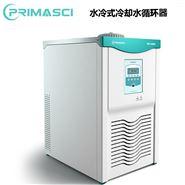 水循环制冷设备PRIMASCI-低温冷却循环装置
