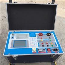 变频互感器综合测试仪扬州