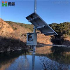 HM-SW2水位监测器多少钱