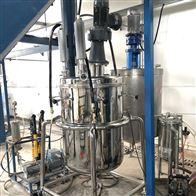 超声波固液混合搅拌机搅拌棒