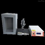 小型超声波实验用破碎仪