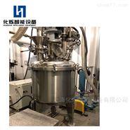 超声波固液混合搅拌机