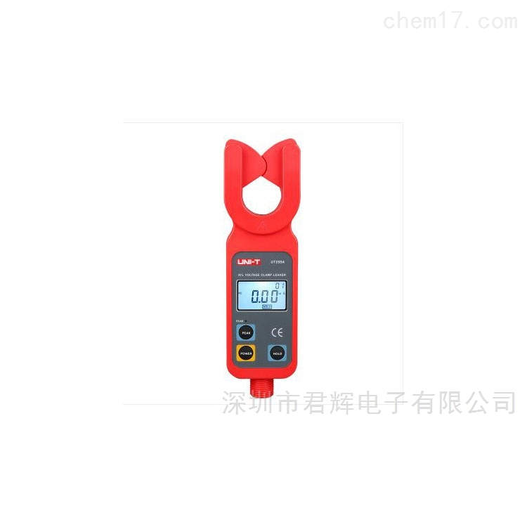 UT255A 高压钳形电流表